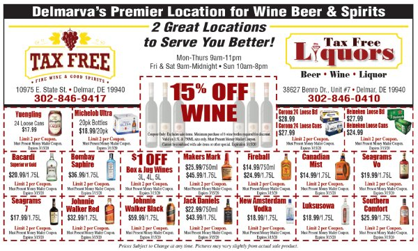 beer coupons variety