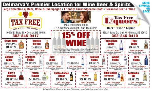 liquor coupons variety